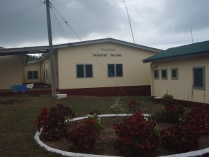 The Apam Catholic Hospital in Apam, Ghana.